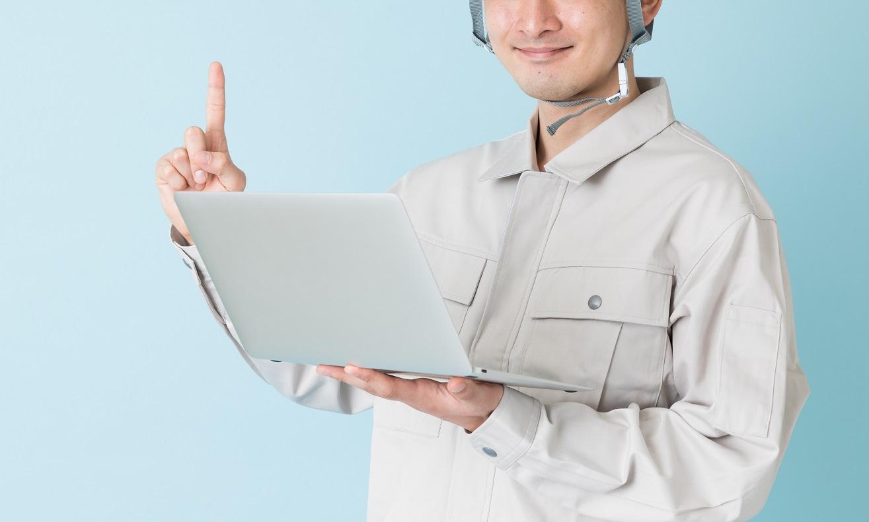 SOU設備株式会社の業務をご紹介いたします!